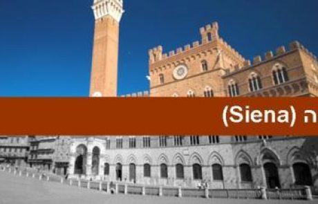 סיינה (Siena) – עיר מירוצי הסוסים של איטליה